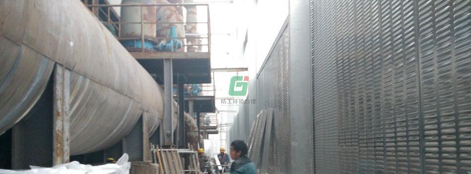 邯鋼電廠2.jpg